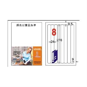 龍德 LD-866-W-C A4電腦三用標籤 白