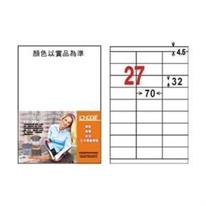 龍德 LD-8108-W-C A4三用電腦標籤