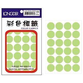 龍德 LD-500-LG 圓型標籤 淺綠色