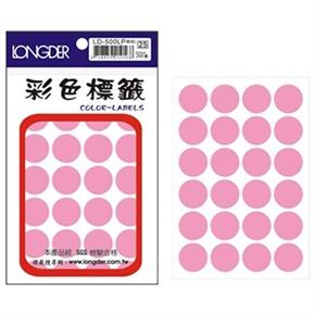 龍德 LD-500-LP 圓型標籤 粉紅色