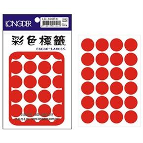 龍德 LD-500-R 圓型標籤 紅