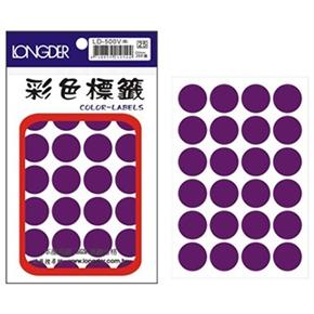 龍德 LD-500-V 圓型標籤 紫色