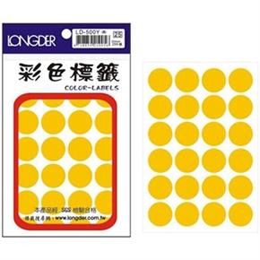 龍德 LD-500-Y 圓型標籤 黃