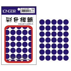 龍德 LD-501-B 圓型標籤 藍色