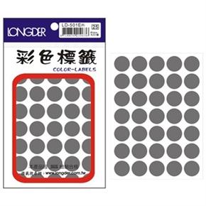 龍德 LD-501-E 圓型標籤 灰色