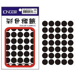 龍德 LD-501-K 圓型標籤 黑色