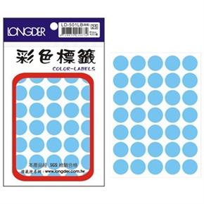 龍德 LD-501-LB 圓型標籤 淺藍色