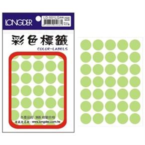 龍德 LD-501-LG 圓型標籤 淺綠色