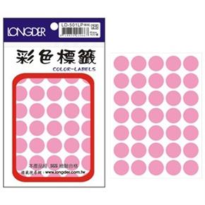 龍德 LD-501-LP 圓型標籤 粉紅色