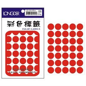 龍德 LD-501-R 圓型標籤 紅色
