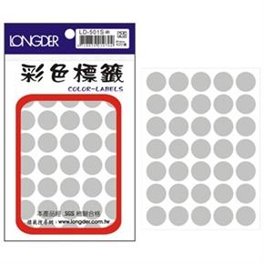 龍德 LD-501-S 圓型標籤 銀色