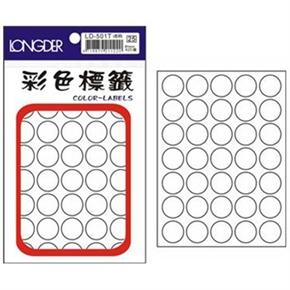 龍德 LD-501-T 圓型標籤 透明色
