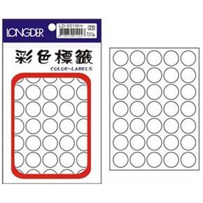 龍德 LD-501-W 圓型標籤 白色