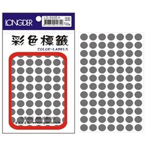 龍德 LD-502-E 圓型標籤 灰色