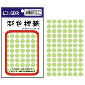 龍德 LD-502-LG 圓型標籤 淺綠色