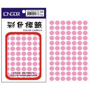 龍德 LD-502-LP 圓型標籤 粉紅色