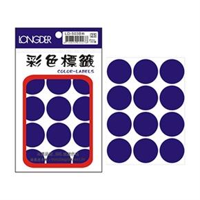 龍德 LD-503-B 圓型標籤 藍
