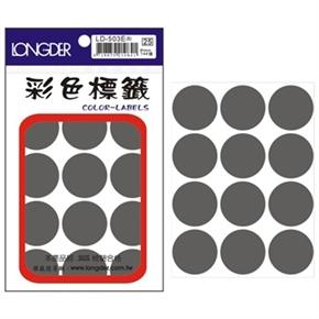龍德 LD-503-E 圓型標籤 灰色