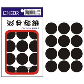 龍德 LD-503-K 圓型標籤 黑色