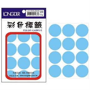 龍德 LD-503-LB 圓型標籤 淺藍