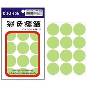 龍德  LD-503-LG 圓型標籤 淺綠色