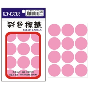 龍德 LD-503-LP 圓型標籤 粉紅色