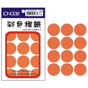 龍德 LD-503-O 圓型標籤 橙色