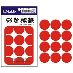 龍德 LD-503-R 圓型標籤 紅色
