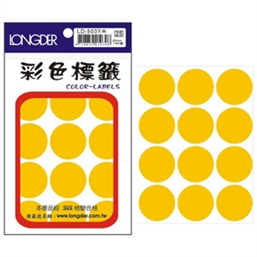 龍德 LD-503-Y 圓型標籤 黃
