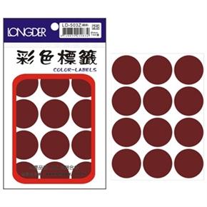 龍德 LD-503-Z 圓型標籤 咖啡色