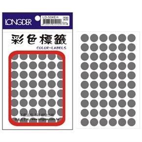 龍德 LD-504-E 圓型標籤 灰