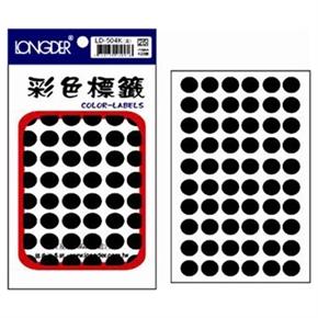 龍德 LD-504-K 圓型標籤 黑色