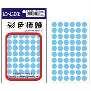 龍德 LD-504-LB 圓型標籤 淺藍