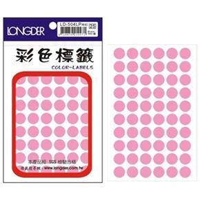 龍德 LD-504-LP 圓型標籤 粉紅色