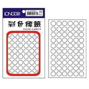 龍德 LD-504-W 圓型標籤 白