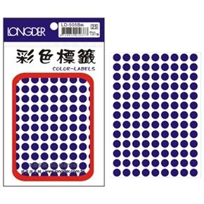 龍德 LD-505-B 圓型標籤 藍色