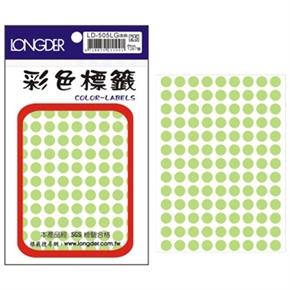 龍德 LD-505-LG 圓型標籤 淺綠色