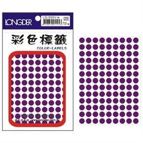 龍德 LD-505-V 圓型標籤 紫