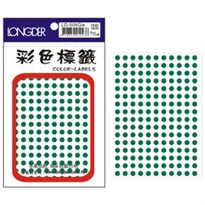 龍德 LD-506-G 圓型標籤 綠色