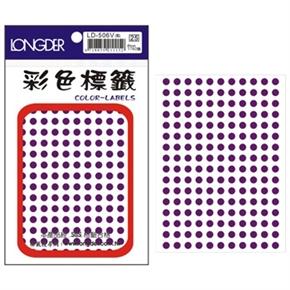 龍德 LD-506-V 圓型標籤 紫色