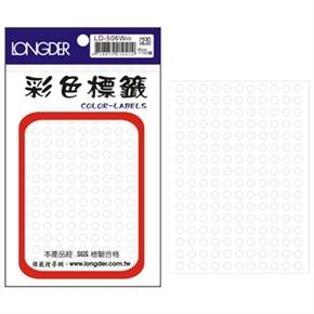 龍德 LD-506-W 圓型標籤 白色