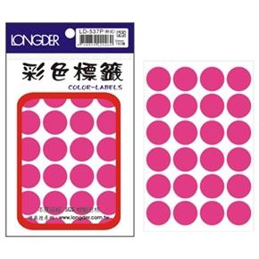 龍德 LD-537-P 圓型螢光標籤 粉紅