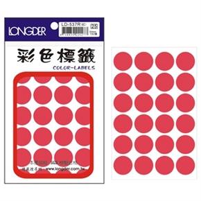 龍德 LD-537-R 圓型螢光標籤 紅