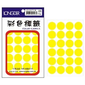 龍德 LD-537-Y 圓型螢光標籤 黃