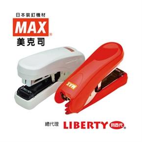 MAX HD-10FS釘書機