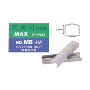 MAX-M8-1M (2115 1-4) 釘書針 500小盒一箱