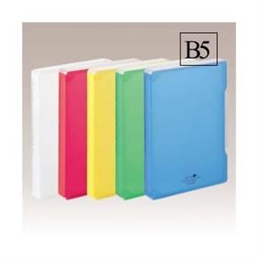 LIHIT B5整理盒 藍色 A5028-8