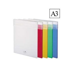 LIHIT A3整理盒 紅色 A5037-3