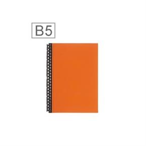 LIHIT 皮革MiniB5筆記本(29孔) 橘色 D1073-4