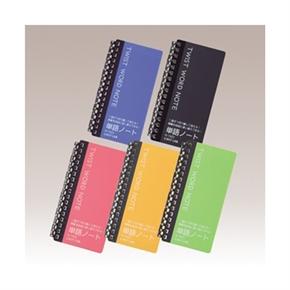 LIHIT 活頁單字卡筆記本 黃綠 N-1623-6